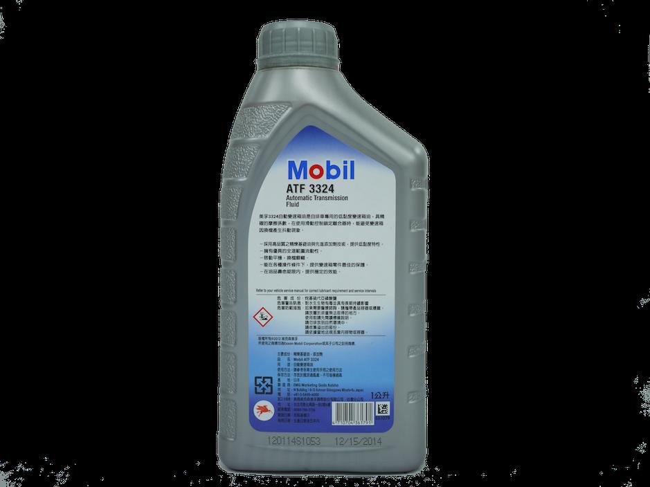 Mobilfluid Automatic Transmission Fluid : Mobil atf automatic transmission fluid buy
