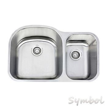 Metal Kitchen Sink Base Cabinet/small Size Sink/cabinet Bar Sink ...