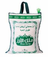 Indian high quality Extra long White Grain 1121 Basmati Rice 40Kg (8x5 kg)