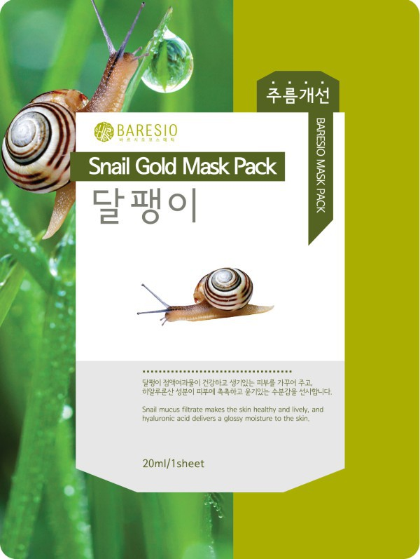 2017 Korean Cosmetic Baresio - Daily Mask Pack