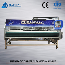 High quality automatic carpet washing machine