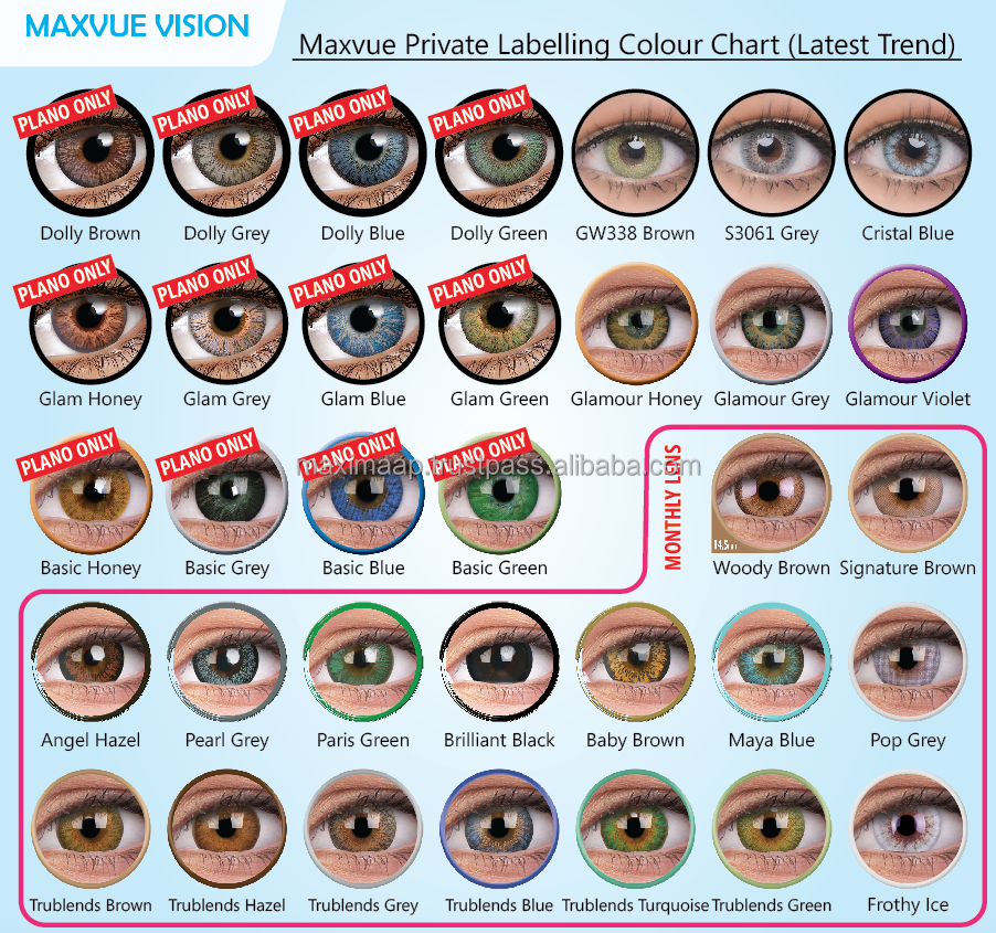 OEM Private Label bright Natural contact lens FDA approved own brand