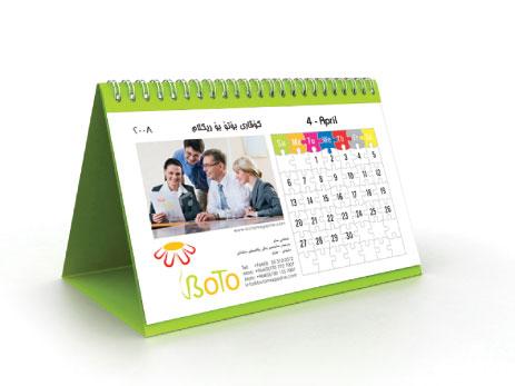 India Table Calendar Printing, India Table Calendar Printing ...