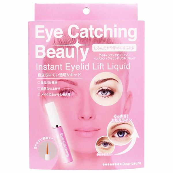 Eye Catching Beauty Instant Eyelid Lift and Double Eyelid Liquid