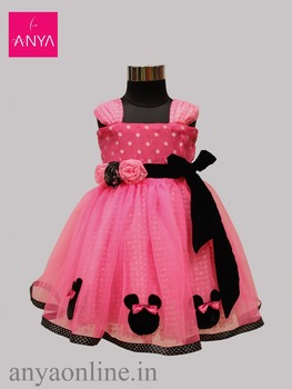 Kids Clothing Online Coimbatore
