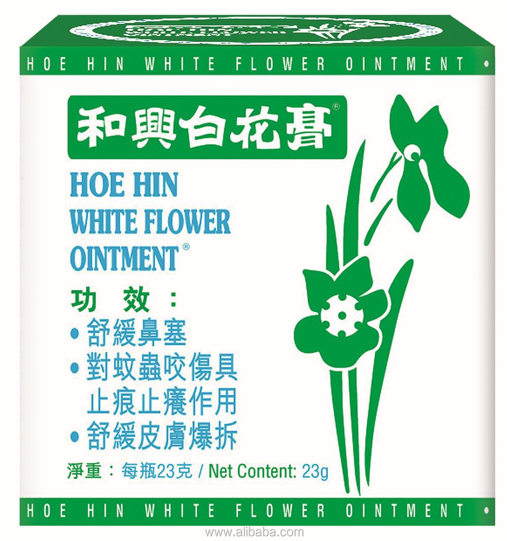 Hoe Hin White Flower Ungento Medicado Balm Buy Blsamo Medicado