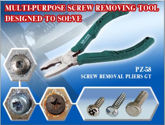 Engineer PZ-58 Neji Zaurus Screw Pliers Screw Removing Tool Japan Free shipping