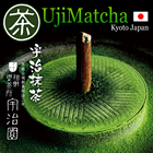 Japanese organic matcha at reasonable prices , OEM available