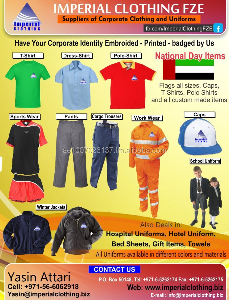 Uniform Work Wear 117