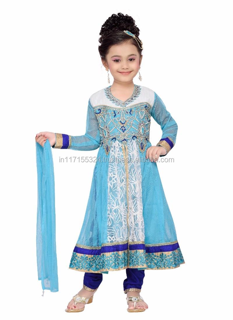 Net Three Piece Girls Latest Kids Party Wear Dresses - Net On Kids ...