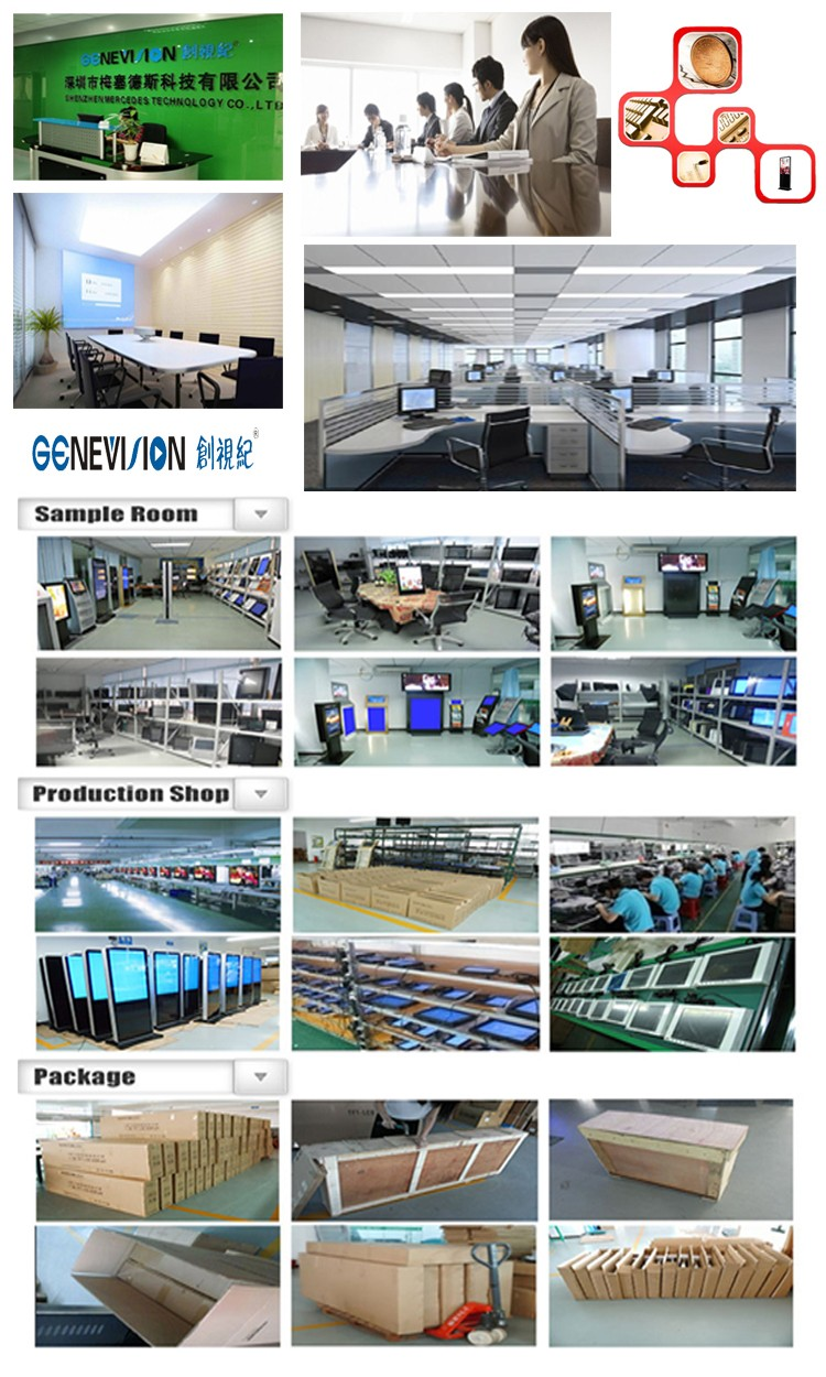 Wholesale 46 inch Mall Advertising Lcd screen big lcd display ...
