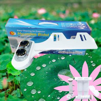 Porcelana sanitaria inteligente hyundae bid hb 8200 buy for Porcelana sanitaria