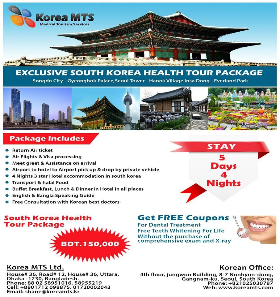 South Korea Health Tour Package Buy Health Tour Package - Korea tour