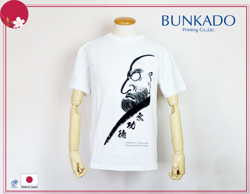 High quality and silk screen printed t shirt wholesale cheap at reasonable prices , small lot order available