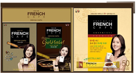 Korea Namyang French Cafe Instant Coffee Gift Set 56ho & 59ho ...