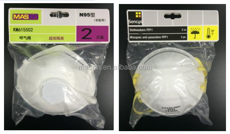 N95 anti air pollution custom printed surgical mask