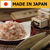 Natural and Nutritious seafood in japan Katsuobushi for lightweight , small lot order available