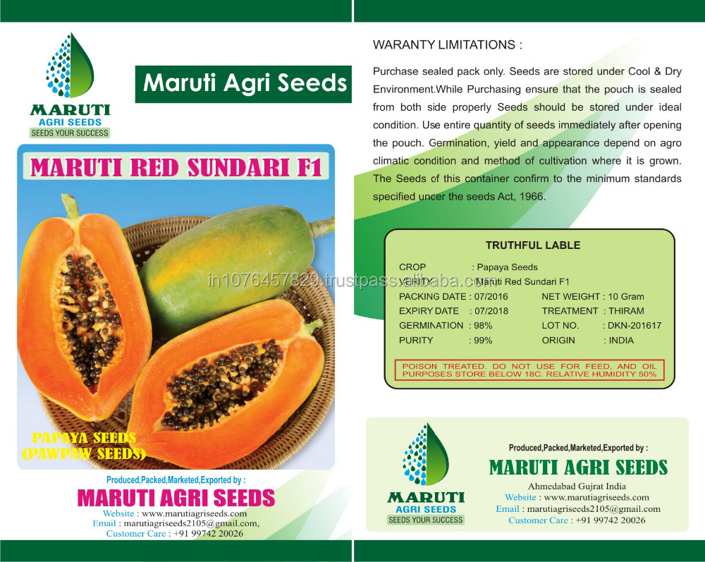 PRICE OF F1 HYBRID PAPAYA SEEDS - MARUTI RED GLORY F1
