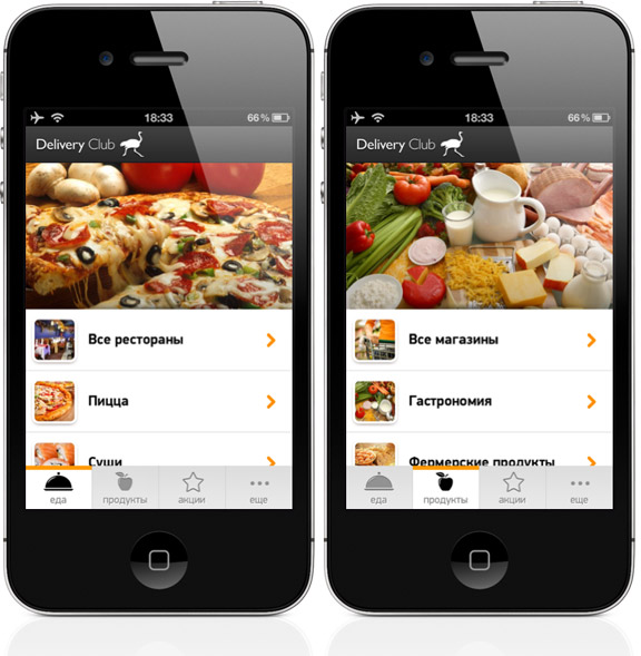 Online Food ordering Mobile Application