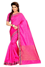 Designer Nylon Silk Saree For Women