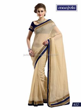 saree latest saree blouse designs indian saree blouse saree