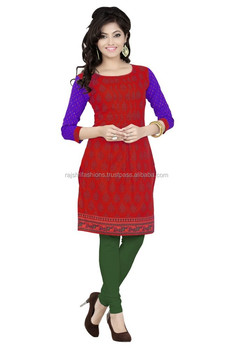 Red color with red on greeen color flower printed border - Dreaming about the color red ...