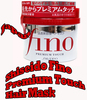 Durable and Reliable Japan SHISEIDO Hair Mask with Natural Hair Treatment made in Japan