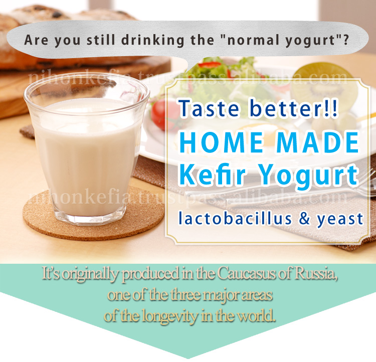 Healthy And Effective Kefir Starter Culture Included