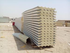 United Arab Emirates Cladding Sheet, United Arab Emirates