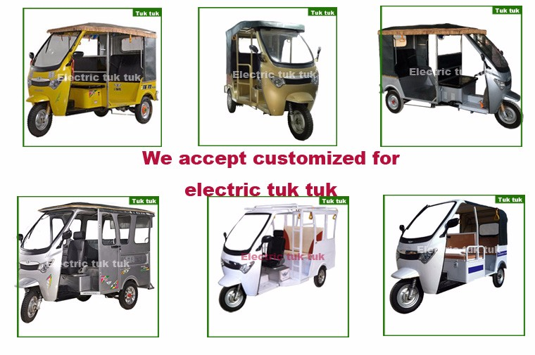 China I CAT approved e rickshaw all model price list in india market tuk tuk for sale
