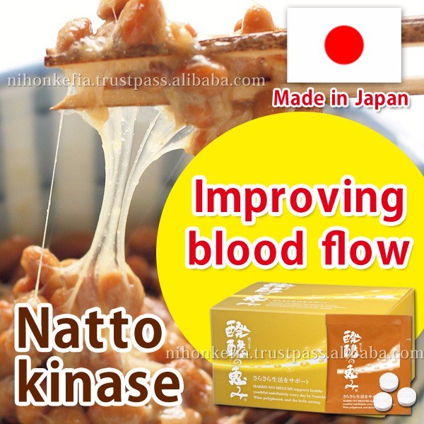 Healthy diet to lower bad cholesterol ( Japanese Natto kinase supplement ) with multiple functions , OEM OK