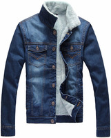 Warm Winter Slim Denim Jacket White Fur-lined Jeans Jacket
