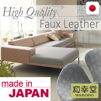 Faux leather fabric, diy vinyl repair Resistent PVC Vinyl, Anti-Sunlight, Anti-Bacterial Upholstery, made in japan