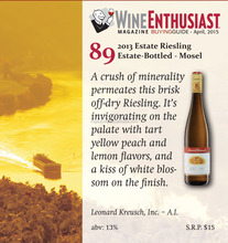 Estate Riesling - German fine dry white wine