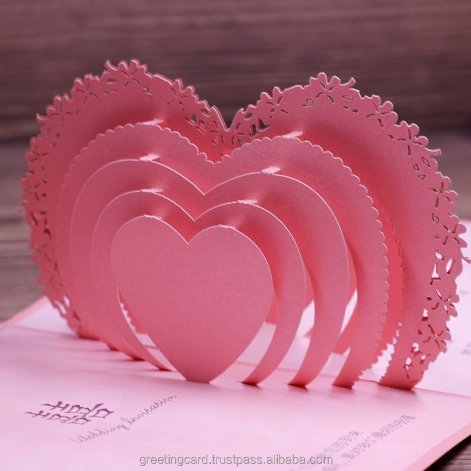 3 д открытка из сердечек, прикольные