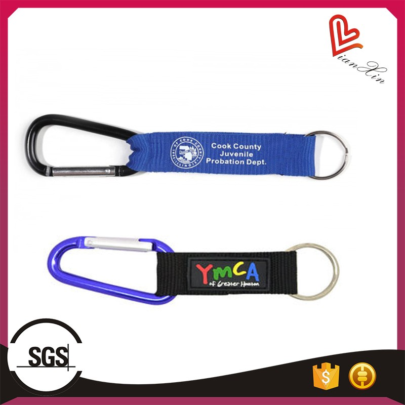 Cheap Custom High Quality Short Lanyard Keychains