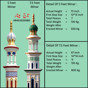 Minaret for masjid
