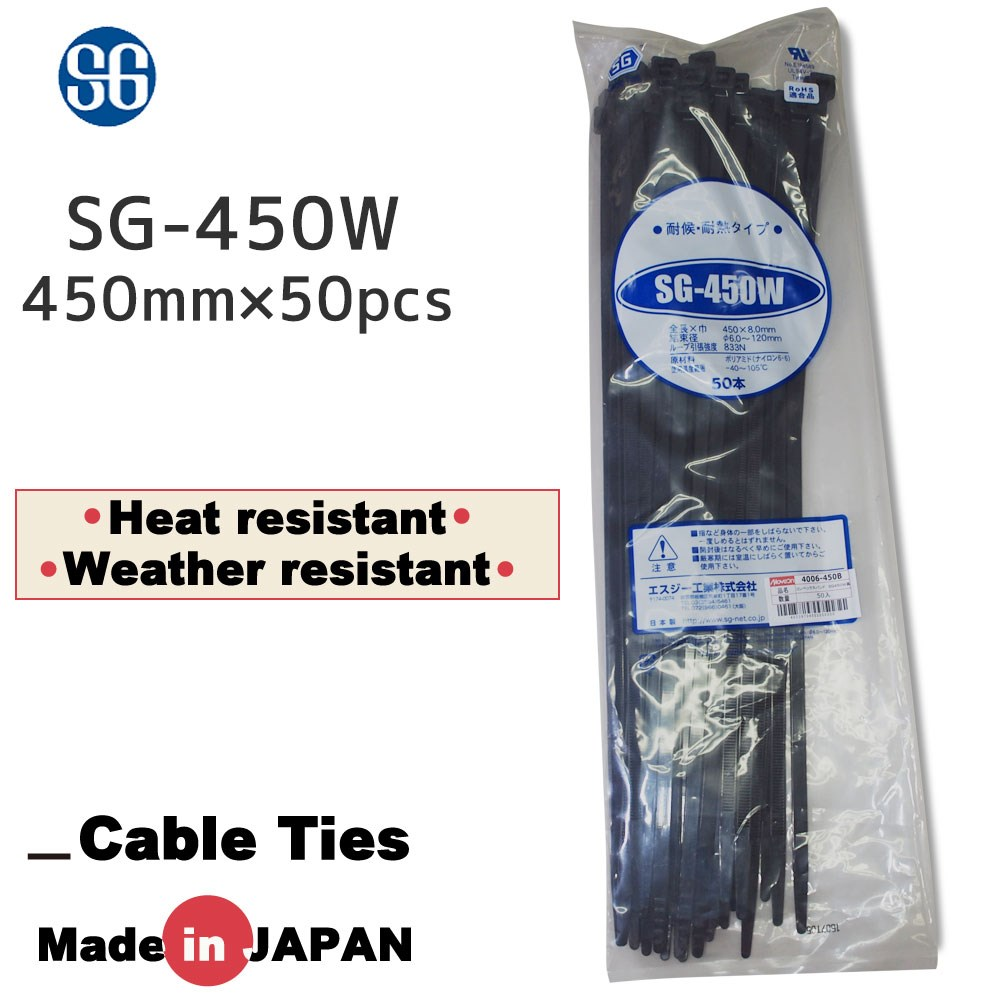 High quality and Durable JAPANESE SG Cable Tie machineWether & Heat Resistant made in Japan