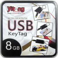 Custom Made Promotional Gifts Blank USB Keychain for Sublimation Printing