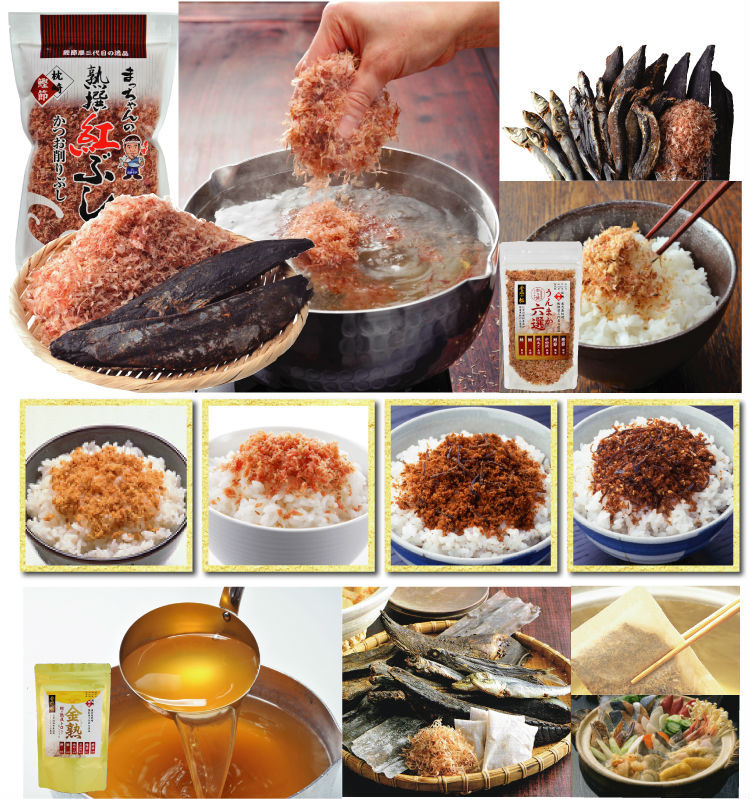 Nutritious and Safe seafoods and fish Katsuobushi for lightweight , small lot order available
