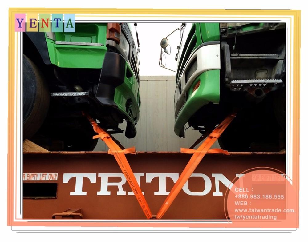 541-6a] Fuso Trailer Truck Head