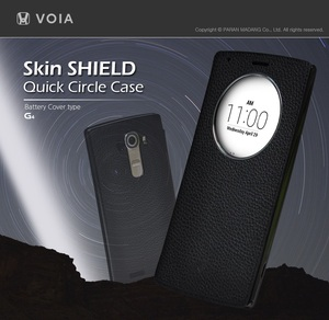 VOIA for LG G4 Skin Shield Quick Circle Battery cover