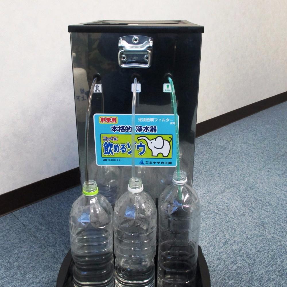 japanese water machine