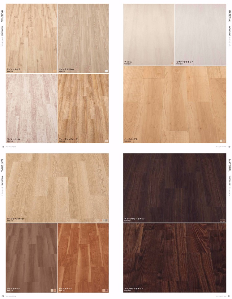 luxury vinyl plank flooring ,made in Japan,sample available , high quality easy mentenance, durable