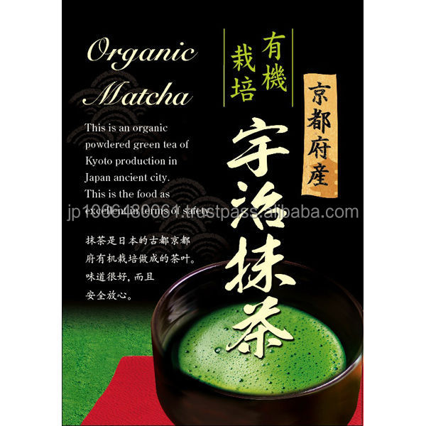 Premium and High quality uji matcha powder organic made in kyoto Japan for household use ,other product also available