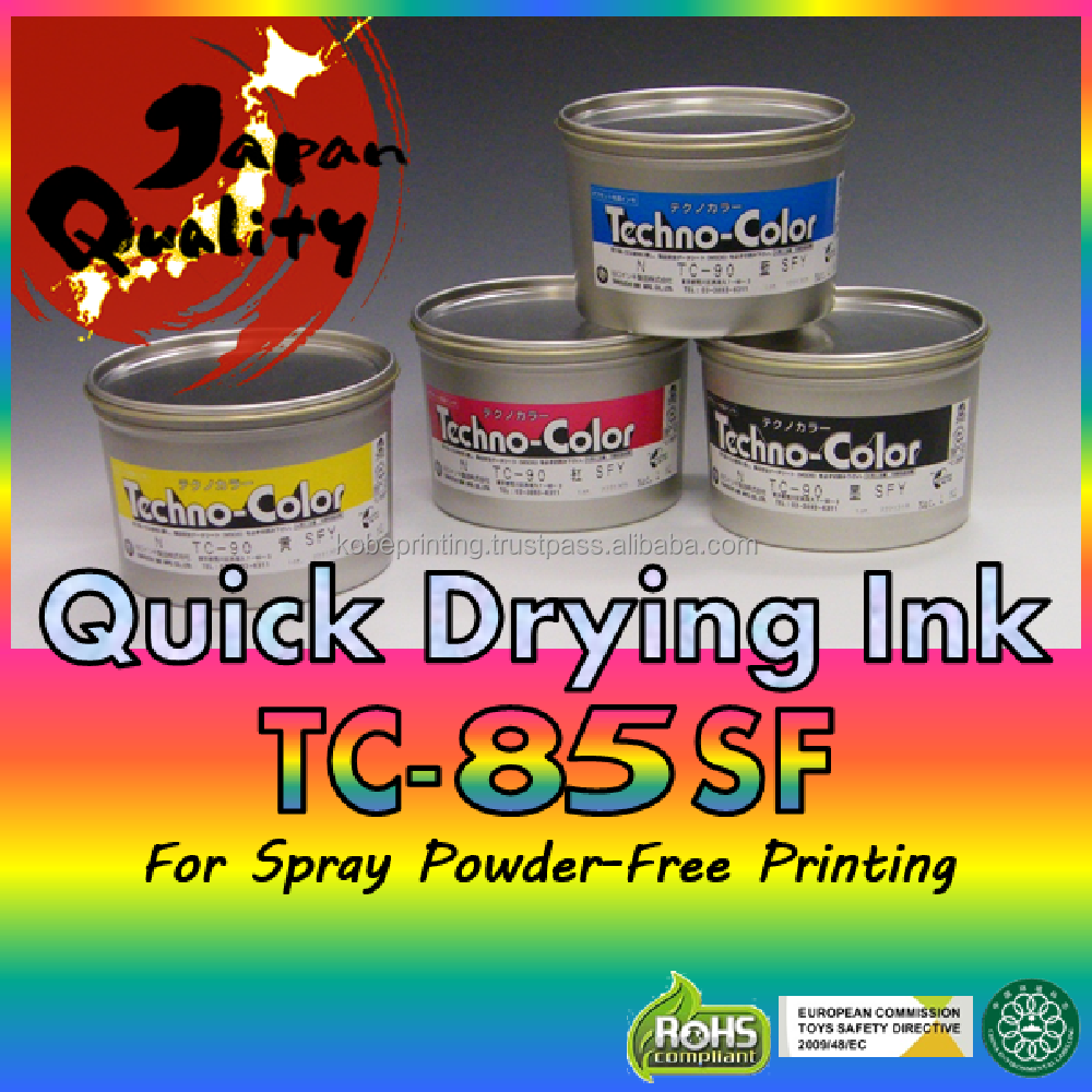 JAPAN QUALITY quick drying TC-85SF spray powder free sheetfed offset printing ink with the recognition of ASA & SGS