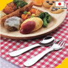 Cute rust resistant silverware spoons forks knives stainless steel cutlery for children