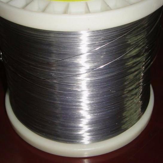 Nichrome Ni80cr20 Nichrome Wire Price