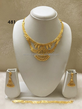 2 Gram Necklace View Gold