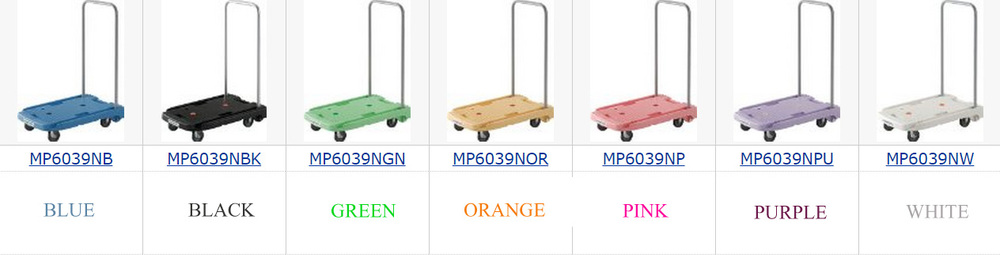 Durable push trolley Trusco brand hand cart with popular made in Japan
